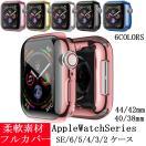 Apple Watch 4 ケース シリーズ4 Apple Wa...