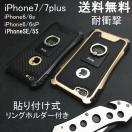 iPhone7 ケース カバー シリコン iPhone...
