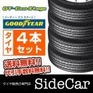 グッドイヤー GT-Eco Stage(ジーティーエコステージ)175/65R14 82S 低燃費タイヤ 4本セット(2017年製)