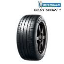 ミシュラン パイロットスポーツ4 225/40R18 92Y XL(PS4)サマータイヤ(2017年製)並行輸入品