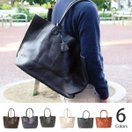 トートバッグ メンズ トートバック レザー 革 鞄 トートバック 無地 シンプル バッグ A4 大容量 かばん カバン