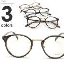 伊達メガネ メンズ ボストン型 レディース めがね 眼鏡 丸 クラシック レトロ おしゃれ 大人 紫外線 UV