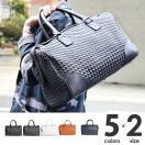 ボストンバッグ メンズ レザー 革 ブランド 旅行 大容量 編み込み 斜めがけ 人気 ショルダーバッグ かばん 鞄 カバン 2WAY ゴルフ