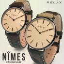 ペアウォッチ レディース メンズ ユニセックス 腕時計 RELAX リラックス NIMES ニーム CAMO カモ 迷彩 ペア  1本販売 カップル ブランド レザー