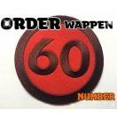 オーダー丸枠数字ワッペンアイロン接着ナンバー刺繍番号オーダー