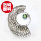 リングゲージ 1号~30号対応 指輪ゲージ サイズゲージ Ring gauge ジュエリー・アクセサリー用品