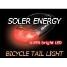 【メール便 送料無料】ソーラーサイクルリアライト、ソーラーLEDサイクルフラッシュライト 自転車ライト テールライト、後方も照らして夜間走行も安全に!