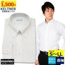 KELTNER形態安定ワイシャツ (長袖) ボタンダウン チェック