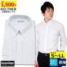 KELTNER形態安定ワイシャツ (長袖) ボタンダウン ブルーストライプ