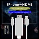 Lightning to HDMI 変換ケーブル iPhone,iPad対応 HD1080P高解像度 iPhoneで撮った写真・動画やyoutubeの画面をTVに出力 テザリング作業不要 LT2HDMIPRO