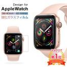 Apple Watch  Series 2強化ガラス フィルム Apple Watch バンド ヨロイデザイン 保護シート 飛散防止 アップルウォッチ 硬度9H 衝撃吸収
