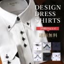 実店舗にないこだわりデザイン ワイシャツ 形態安定  ドレスシャツ 長袖ワイシャツ Yシャツ ボタンダウン トレボットーニ