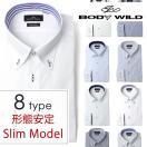 BODYWILDワイシャツ形態安定ストレッチメンズGUNZEグンゼボディワイルドスリム紳士用ボタンダウンワイドカラーストライプホワイト