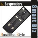 シンプル デザイン メンズ サスペンダー Suspender SASPENDER-004