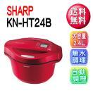 【新製品 在庫あり】SHARP シャープ KN-H...