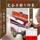 職人さんの手彫り!一生使える、印鑑・実印のおすすめが知りたい!