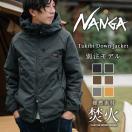 【予約販売 12月中旬発送予定】NANGA ナン...