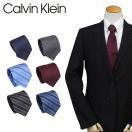カルバンクライン ネクタイ シルク Calvin Klein メンズ CK ビジネス 結婚式 [4/25 追加入荷]