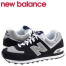 ニューバランス new balance 574 スニーカー M574BGS Dワイズ メンズ 靴 ネイビー
