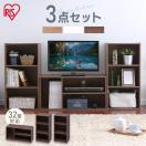 テレビ台 カラーボックス 3段 モジュールBOX3個セット アイリスオーヤマ ボックス 収納 カラーボックス ボード
