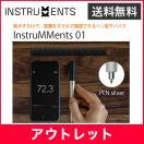 InstruMMents 01【PEN silver】