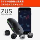 ZUS SMART TIRE SAFETY MONITOR スマート タイヤ セーフティー モニター 空気圧 タイヤ 空気圧センサー タイヤ空気圧センサー モニター