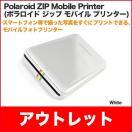 アウトレット Polaroid ZIP Mobile Printer...