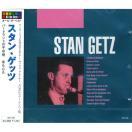 オール・ザ・ベスト スタン・ゲッツ CD AO-106