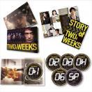 TWO WEEKS DVD-BOX / 三浦春馬, 芳根京子, ...