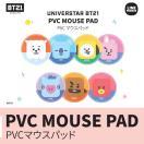 BT21 公式 マウスパッド PVC mouse pad キ...