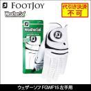 メール便送料無料 Footjoy(フットジョイ) Weathersof ウェザーソフ FGWF15 左手用 ゴルフグローブ <メール便>