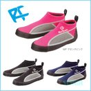 ReefTourer(リーフツアラー) RBW3041 RBW-3041 マリンシューズ
