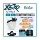 bigblue(ビッグブルー) 水中LEDヘッドライト HL-450N/HL-450XW/HL-1000XW