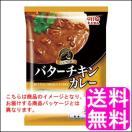 送料無料 300円 ポイント消化 丸大食品 バターチキンカレー 中辛 【1食】