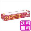 送料無料 500円 ポイント消化 サランラップ ミニ 22cm×15m