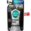 リセッシュ 除菌EXプラス デオドラントパワー 香り残らない つめかえ用 ( 310mL*2コセット )/ リセッシュ