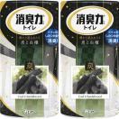 トイレの消臭力 炭と白檀の香り ( 400mL*2コセット )/ 消臭力