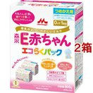 森永 E赤ちゃん エコらくパック つめかえ用 ( 400g*2袋入*2コセット )/ E赤ちゃん