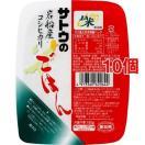 サトウのごはん 新潟県岩船産コシヒカリ ( 180g*10コセット )/ サトウのごはん