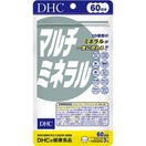 DHC マルチミネラル 60日分 ( 180粒 )/ DHC...
