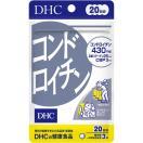 DHC コンドロイチン 20日分 ( 60粒 )/ DHC