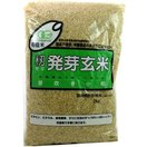 有機米 籾発芽玄米 芽吹き小町(あきたこまち) ( 2kg ) ( 無洗米 2000g )