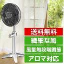 カモメファン Fシリーズ シルバー FKLR-251DS ( 1台 )/ カモメファン(kamomefan)