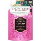 ラ・ボン 柔軟剤 詰替え フレンチマカロン 大容量 ( 960mL )/ ラ・ボン ルランジェ ( ラボン )