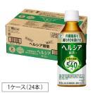 ヘルシア緑茶 ( 350mL*24本入 )/ ヘルシア ( ヘルシア緑茶 24本  350ml 送料無料 トクホ 花王 茶 )