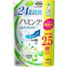 ハミング ファイン 柔軟剤 リフレッシュグリーンの香り 詰め替え 特大サイズ ( 1200mL )/ ハミング ( FINE 防臭 つめかえ 詰替 液体 )