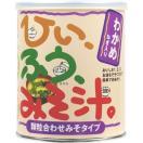 顆粒ひいふうみそ汁 ( 450g )