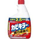 カビキラー お得な2.5本分(付替え) ( 1kg )/ カビキラー ( カビキラー 風呂  掃除用洗剤 カビ掃除 )