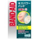 バンドエイド キズパワーパッド スポットタイプ ( 10枚入 )/ バンドエイド(BAND-AID) ( 絆創膏 ばんそうこう スポット )