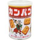 サンリツ 缶入カンパン ( 100g ) ( 防災グッズ 非常食 )